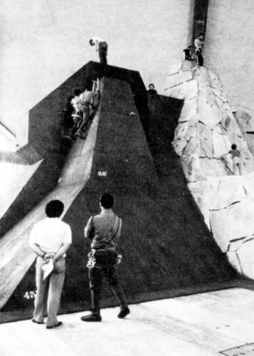 Palestra di arrampicata sportiva_1980_Torino_11