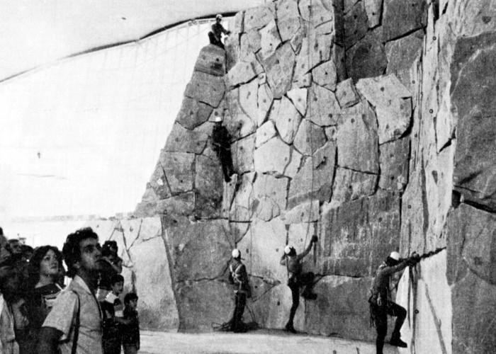 Palestra di arrampicata sportiva_1980_Torino_13