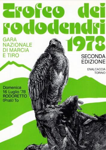enal_trofeo dei rododendri_1978_manifesto