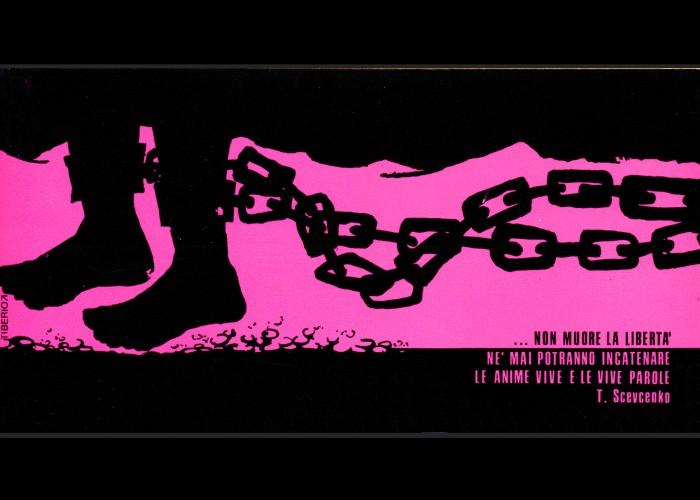 mani tese_1971_invito catene rosa