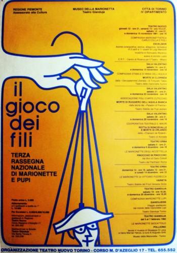 marionette lupi_1981_manifesto