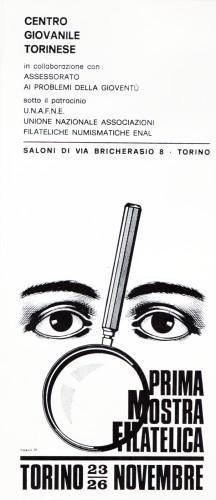 prima mostra filatelica_1972_ed valente